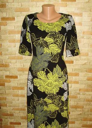 Стрейчевое платье по фигуре в цветах размера s