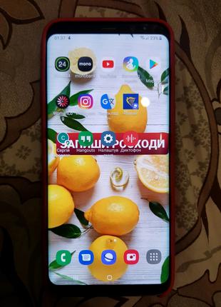 Samsung Galaxy S8 Plus 4/64 +32gb + 4 чехла