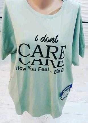 Женская футболка майка трикотаж  Производитель: Турция Hew H.A.N