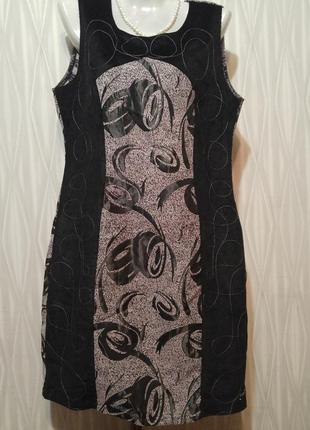 «розвантажуюсь» шикарное новое платье, облегающий фасон smash!