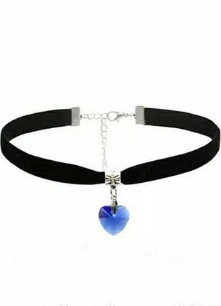 Черный бархатный чокер с королевским синим сердцем