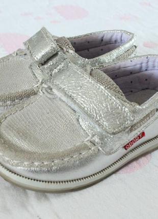 Мокасины туфли для девочки