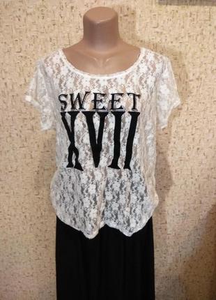 Гипюровая блузка 50 размер