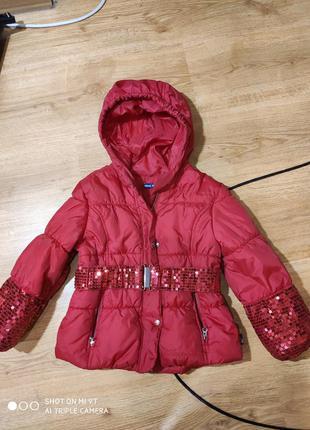 Деми куртка 98-104 размер