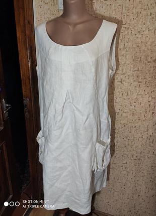 Льняное платье 52 размер