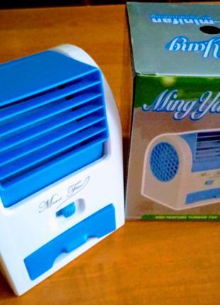 Портативный вентилятор Mini Fan Air Cooler
