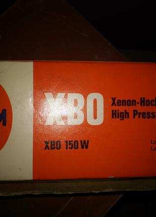 OSRAM XBO 150W/1 Xenon-Hochdrucklampe