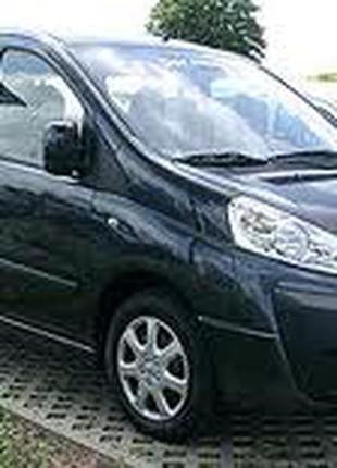 Разборка Peugeot Expert MT Запчасти б/у, новые Пежо Эксперт СТО