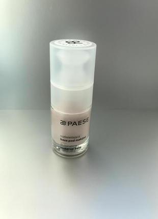 Светоотражающая база под макияж для всех типов кожи