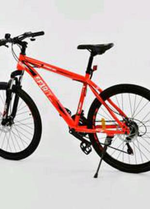 """Велосипеды CORSO 26"""",21 скорость"""