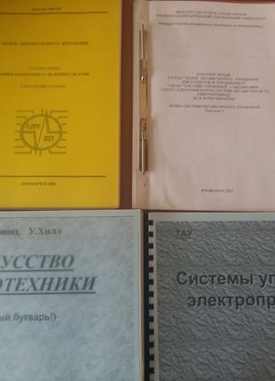 Студентам ПУ,Электромеханический факультет