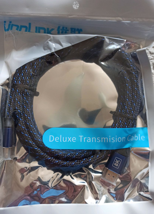 Hdmi 2.1 кабель 8к, 1.8м