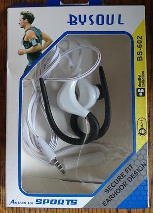Наушники с микрофоном для занятий спортом