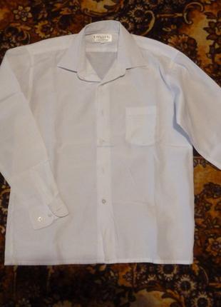 Школьная рубаха с длинным рукавом