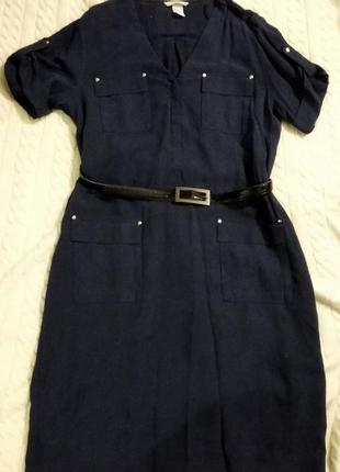 Платье темно-синее
