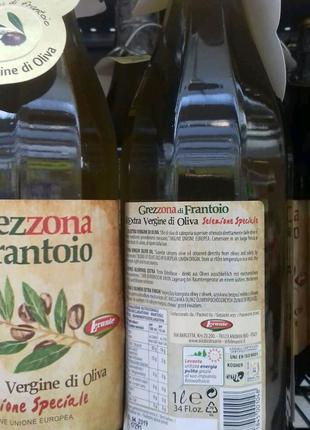 Оливкова олія нефільтрована