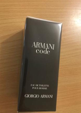 Armani Code 50ml