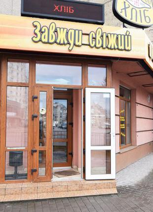 Продам приміщення в центрі 119 м2.