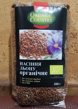 Семена льна настоящее качество польза жкт омега очищение внутрь