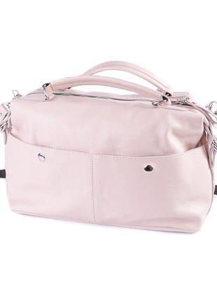 Большая женская сумка саквояж розовая пудровая дорожная кожаная