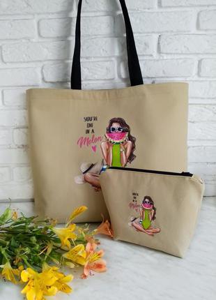 Комплект сумка+косметичка-вкладыш!!!