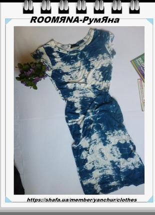 Модное стильное комфортное миди платье футболка tie-dye тай да...