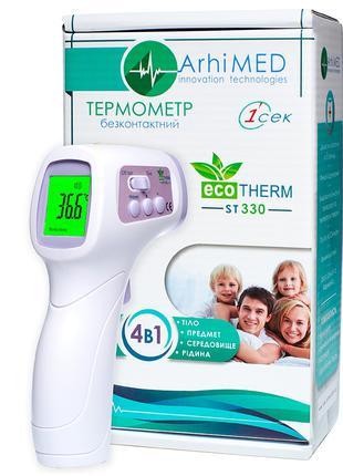 Термометр бесконтактный инфракрасный медицинский Arhimed ST330
