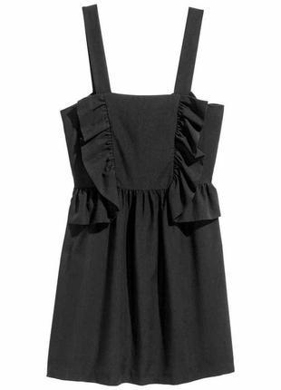 Платье сукня сарафан с рюшами