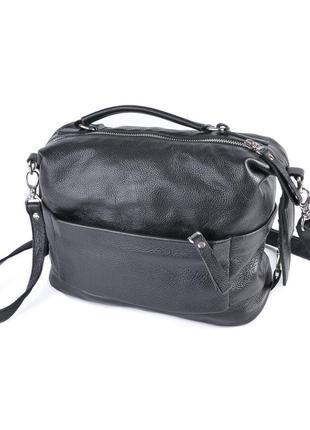 Черная молодежная кожаная сумка через плечо