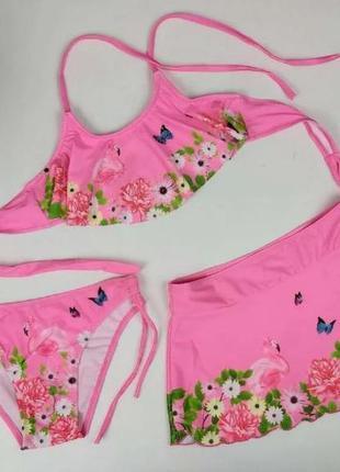 Красивый раздельный купальник с юбкой для девочек р28-36