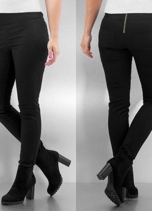 Джинсы брюки штаны сзади с молнией pieces