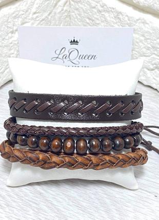 Набор браслетов из натурально кожи