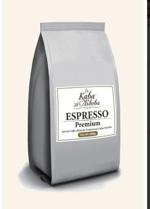 "Кава в зернах ""Espresso Exclusive"" 1 кг Преміум-суміш"