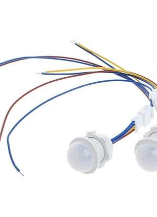 Инфрокрасный датчик движения 220Вт охранной сигнализации