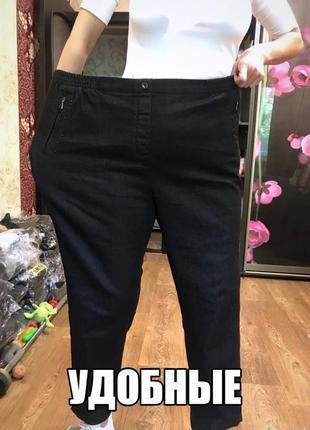 Стильные удобные  джинсы с высокой посадкой мом бойфренд на пы...