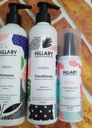 Супер набор для волос! шампунь, кондиционер, термозащита