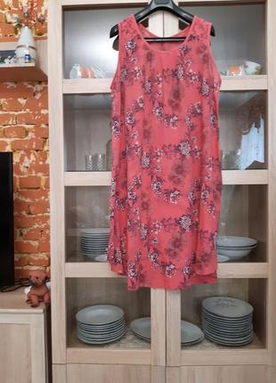 Натуральное платье разлетайка большого размера