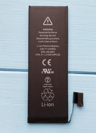 Аккумуляторная батарея для Apple iPhone 5/5S/5С