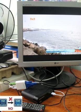 Перехідник hdmi to vga підключення т2 приставки до монітора тр...