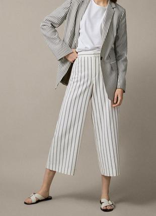 Полосатые широкие штаны брюки кюлоты в полоску от massimo dutti