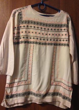 Нюдовый джемпер свитер с вышивкой oasis