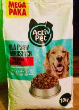Сухий корм для собак (преміум)(10кг) Activ Pet! active pet (актив
