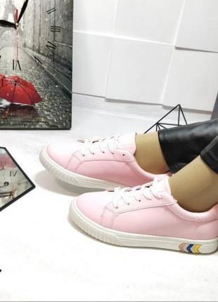Распродада кроссовочек