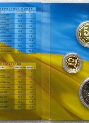 Набір обігових монет України 2019 року