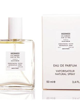 Мини-парфюм тестер Hermes Un Jardin sur le Nil (Унисекс) - 50 мл