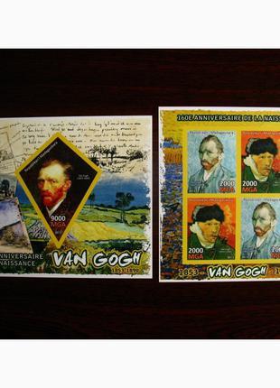 Красивые марки Живопись