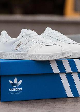 Adidas gazelle white женские стильные кроссовки