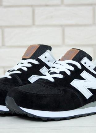 Черные кроссовки new balance 574