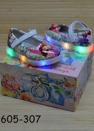 Детские туфли для девочки со светящейся подошвой 26, 28 размер...