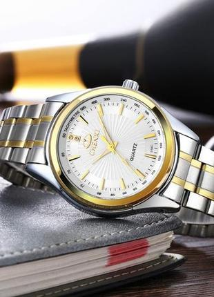 Часы мужские наручные chenxi